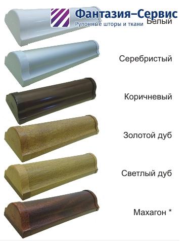 Рулонные шторы UNI2